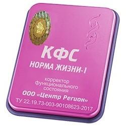 kfs koltsova magas vérnyomás esetén)