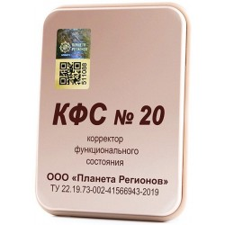"FSC no. 20. ""Cleansing"""