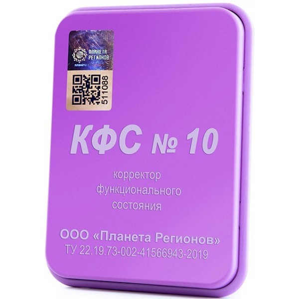 """FSC no 10. """"The Healthy Joints"""""""