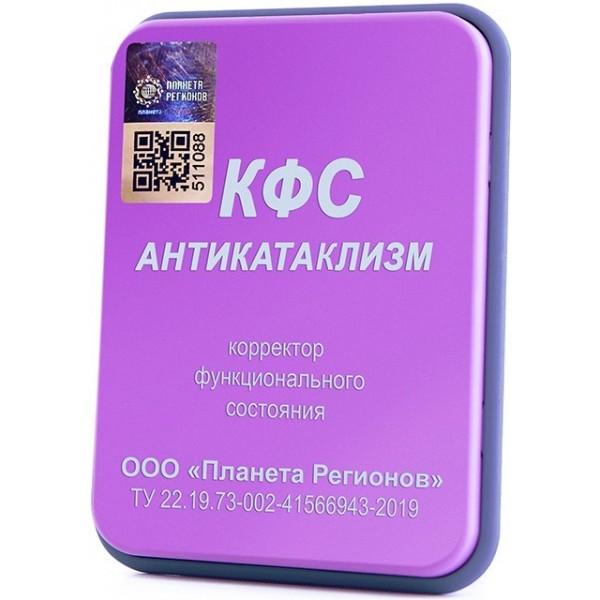 """""""Anti-cataclysm"""" (lilac case)"""