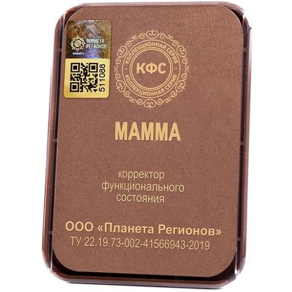 FSC-MAMMA FOR FEMALE