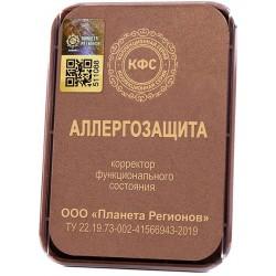 FSC «Allergy Defense»