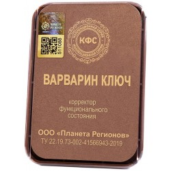 FSC-Varvara's Spring -prophylaxis and correction of inflammatory, bacterial and fungi diseases