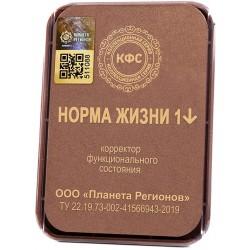 szójaszósz magas vérnyomás esetén)