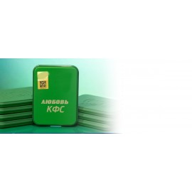 La Serie Verde